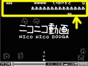 ニコニコ動画・コメント表示例